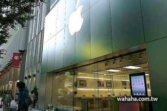 japan_apple_store_agian