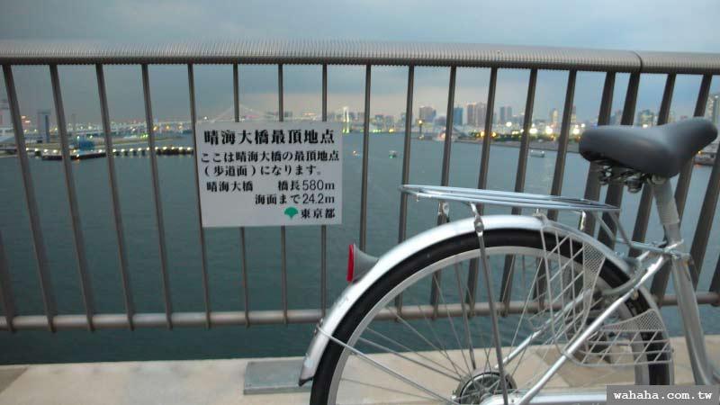 騎單車到東京台場(3):若州海濱公園自行車道