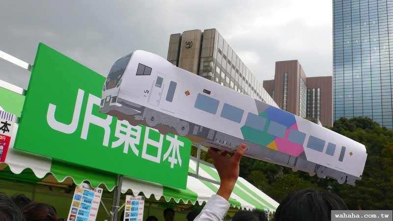 日本「鐵道之日」園遊會:鐵道公司篇