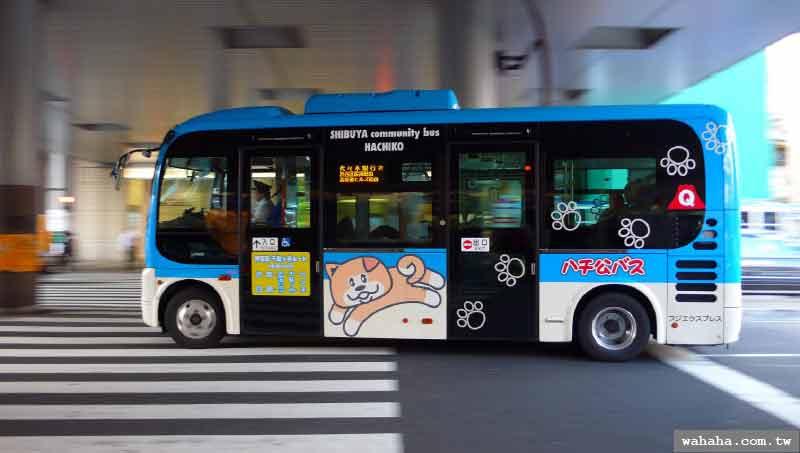 票價100日圓的東京渋谷區域巴士:ハチ公バス(Hachiko Bus)