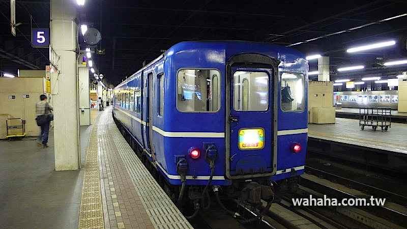 用JR PASS搭夜車:青森到札幌的「急行はまなす」