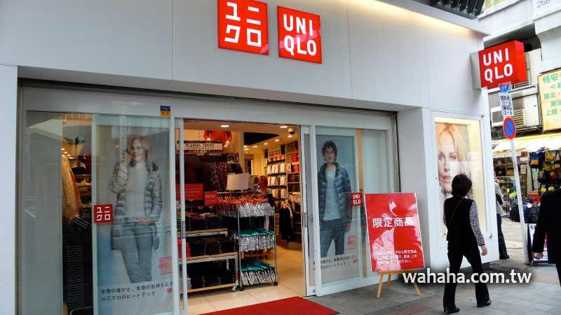 日本隨手拍:UNIQLO上野廣小路店