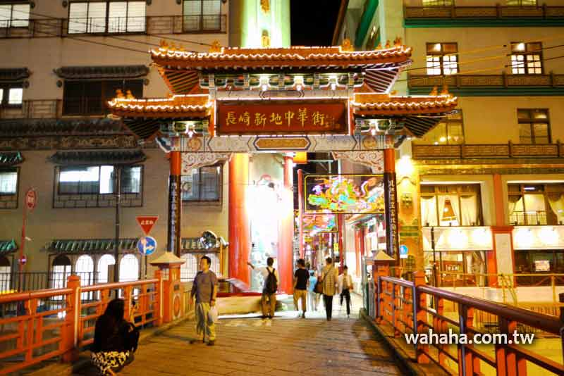 2010日本行:福岡-長崎(Day02)