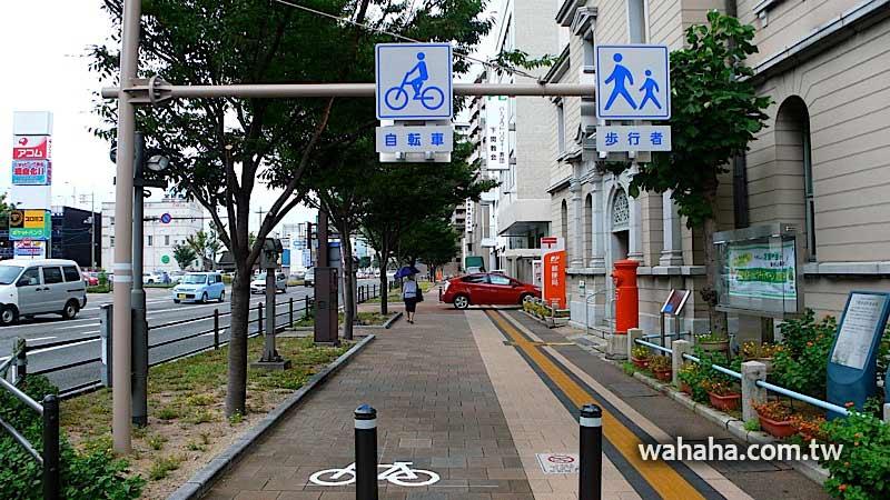 日本隨手拍:下關的自行車道