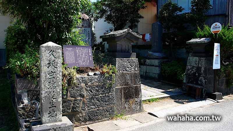 2010日本行:探訪久坂玄瑞誕生地 (Day07-3)