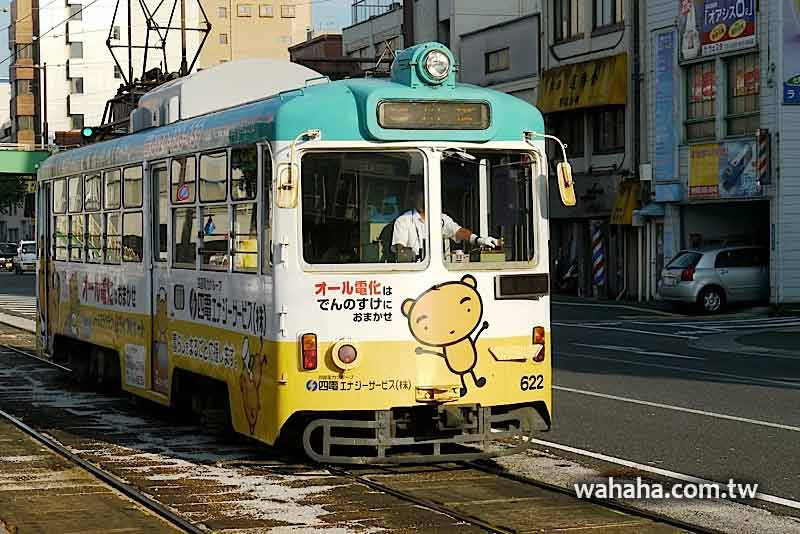 2010日本行:初乘高知土佐電鐵 (Day10-2)
