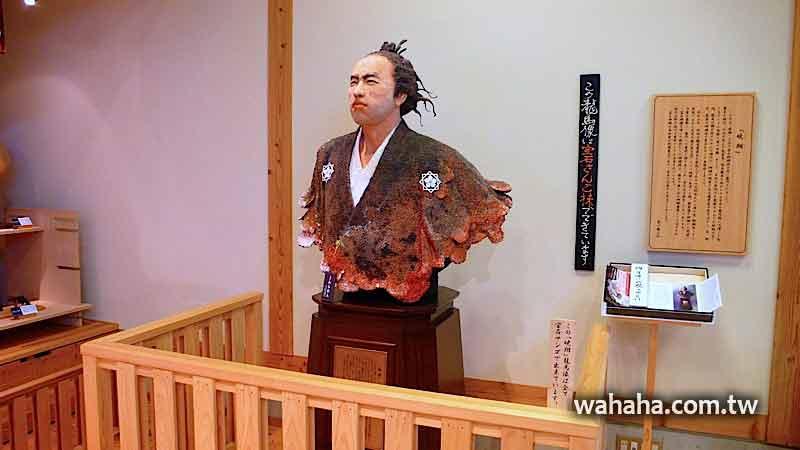 2010日本行:在高知市街感受龍馬熱潮 (Day11-1)