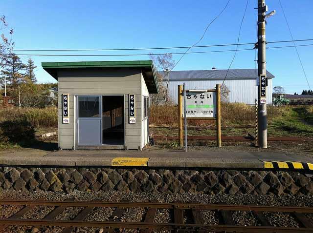 日本隨手拍:JR花咲線,茶內駅