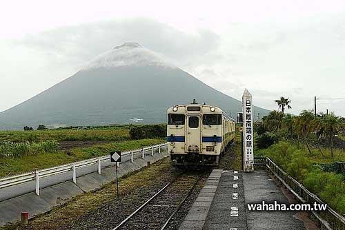 JR最南端的車站:「西大山」探訪