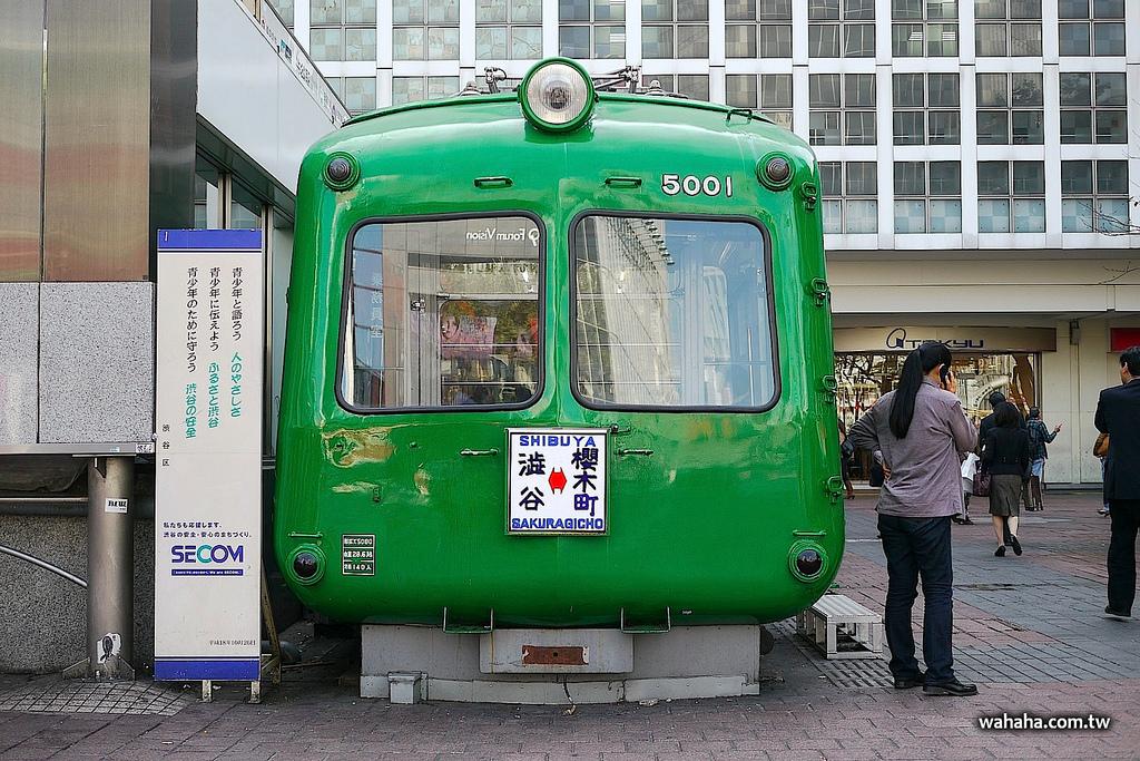 澀谷車站前的綠青蛙:東急5000系電車(青カエル)