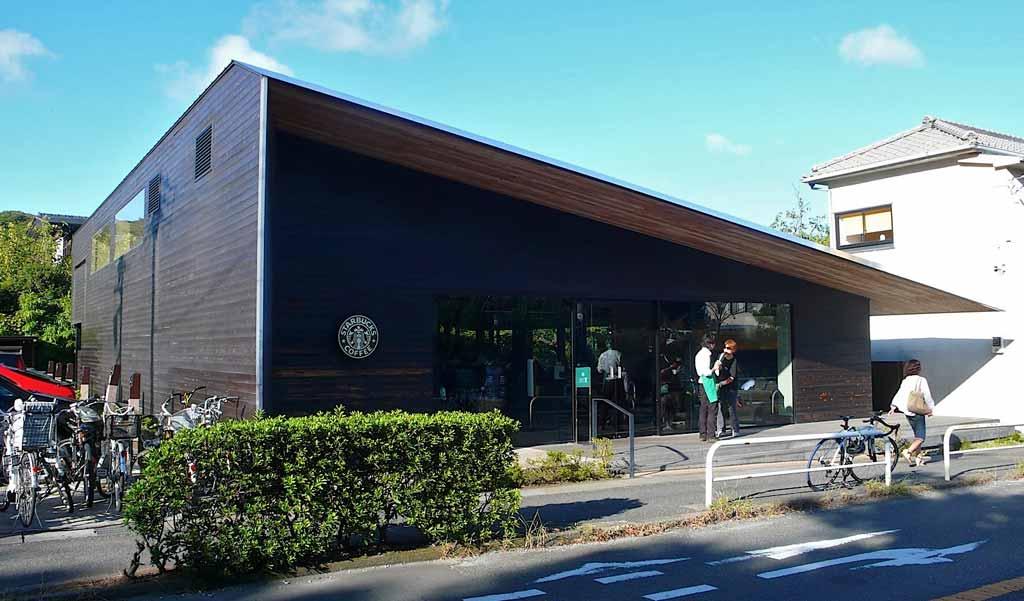 有個小庭院的 Starbucks 概念店:鎌倉御成町店