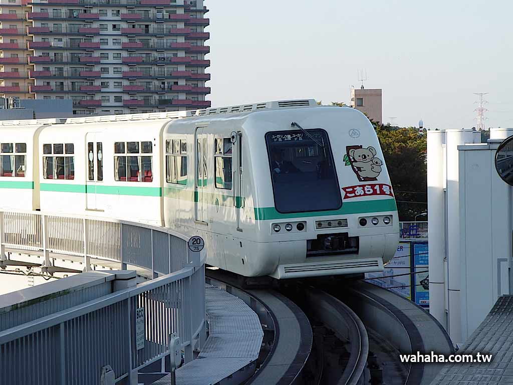 千葉的無尾熊電車:ユーカリが丘線