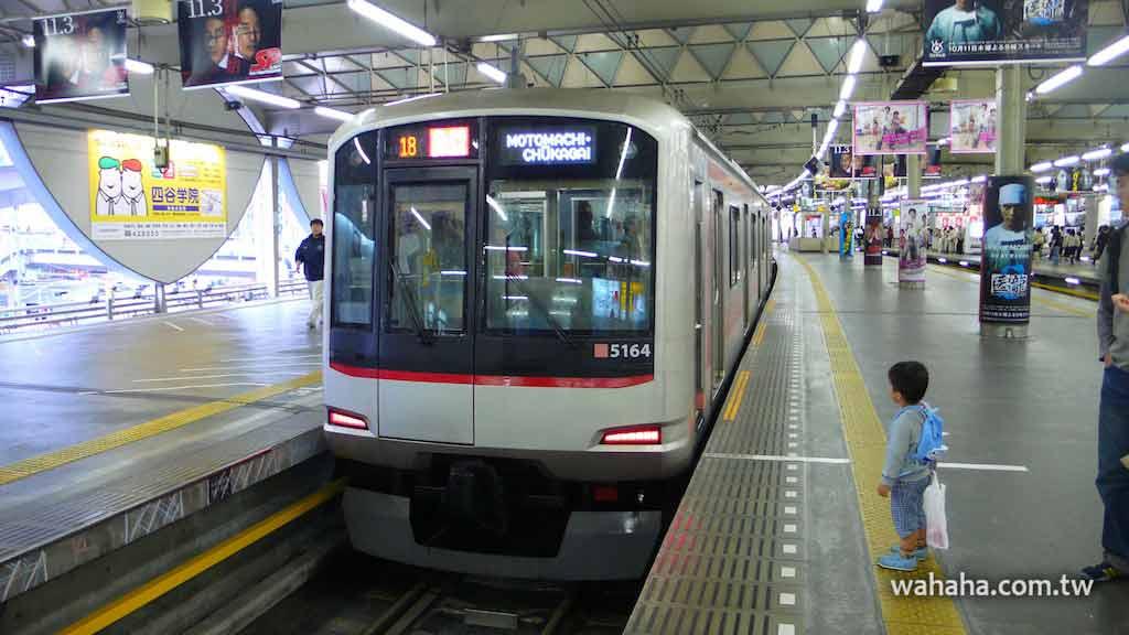 即將轉入地下的東急東橫線澀谷站