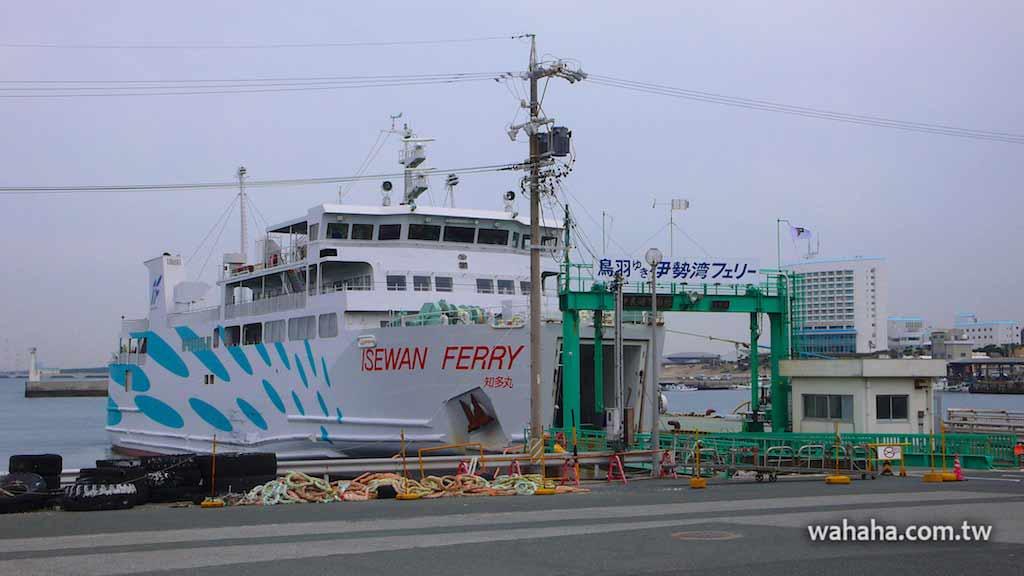 2013日本行:搭伊勢灣客船,從渥美半島前往鳥羽
