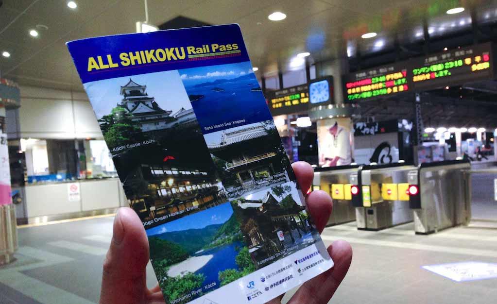 四國旅行超值票券:All Shikoku Rail Pass