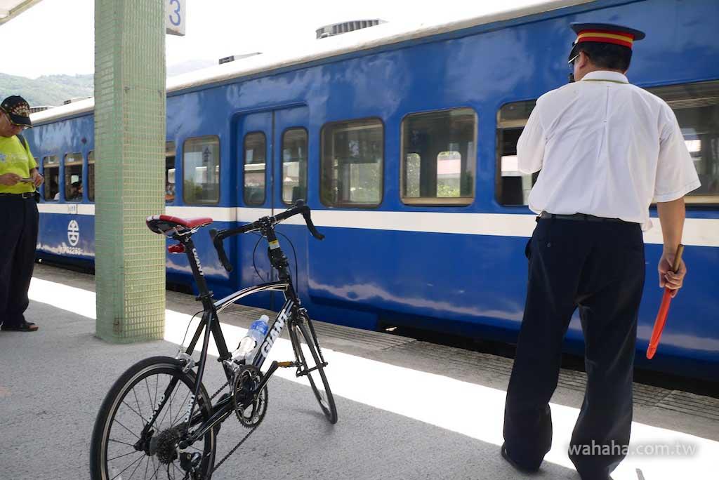帶單車搭台鐵(東部幹線實戰篇)