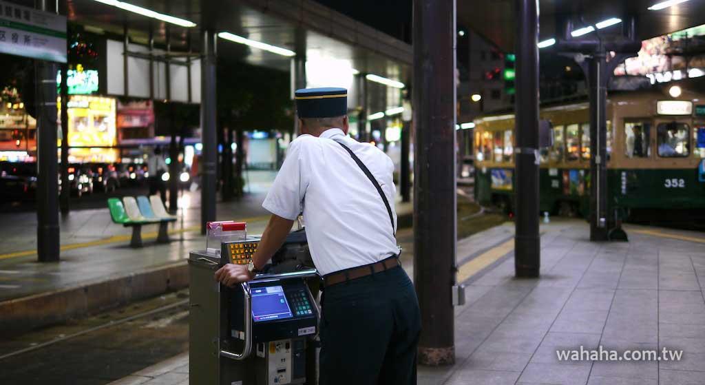 怒濤更新之路面電車(21):下車收票,下了車再收票