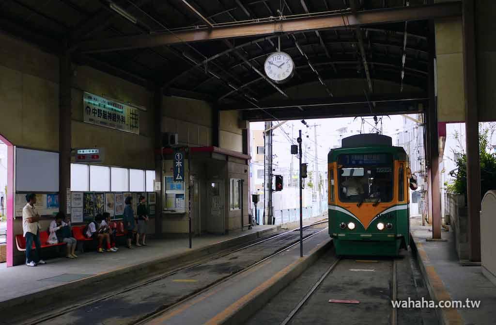 怒濤更新之路面電車(4):全日本最南端的路面電車車站
