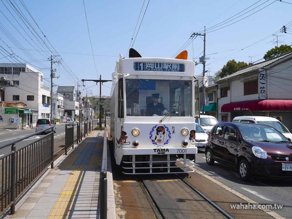 怒濤更新之路面電車(27):可愛度破表的岡山電軌 Tama 電車