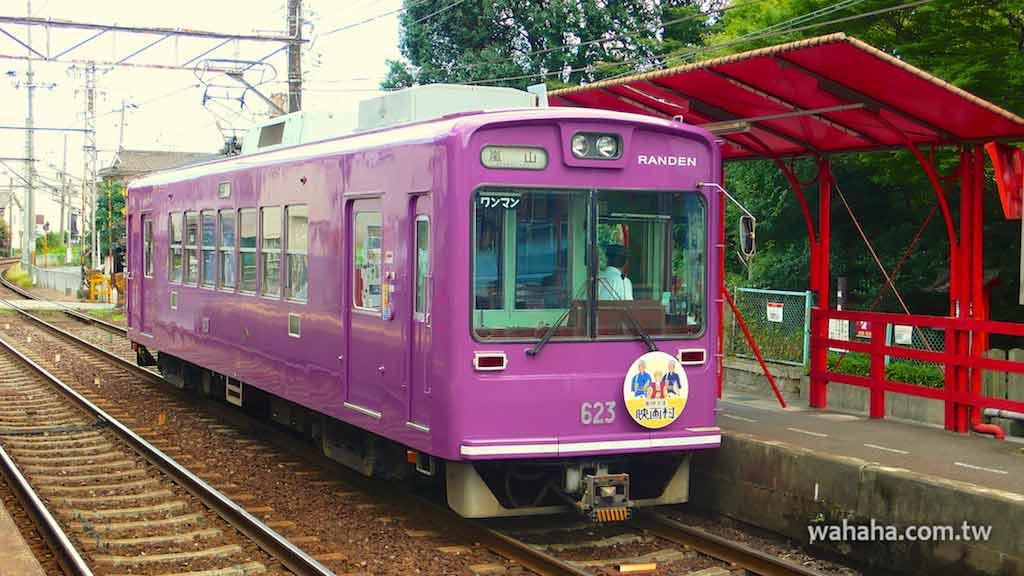 怒濤更新之路面電車(3):京都嵐電的京紫色塗裝
