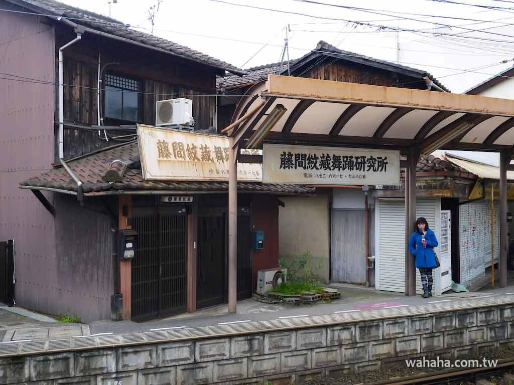 怒濤更新之路面電車(24):我家門前有……電車車站