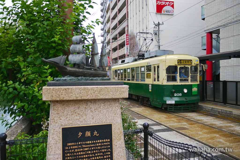 怒濤更新之路面電車(23):軌道旁的歷史景點:土佐商會跡