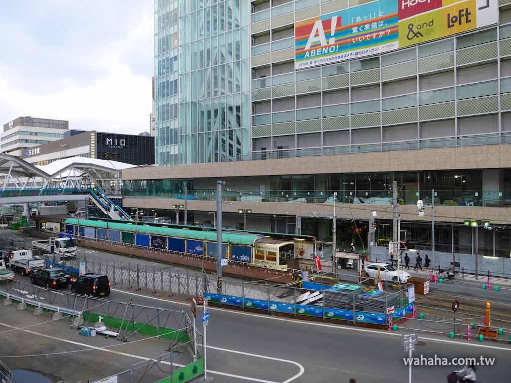 怒濤更新之路面電車(35):車窗外的風景,日本第一高樓あべのハルカス