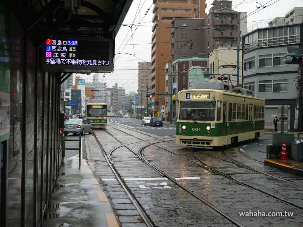 怒濤更新之路面電車(37):廣島電鐵車站月台的「電車接近表示装置」