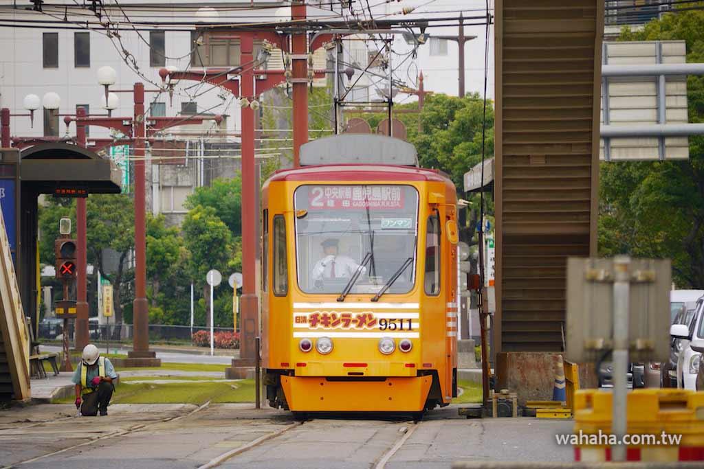 怒濤更新之路面電車(50):鹿兒島市電 9511 號,日清チキンラーメン廣告電車