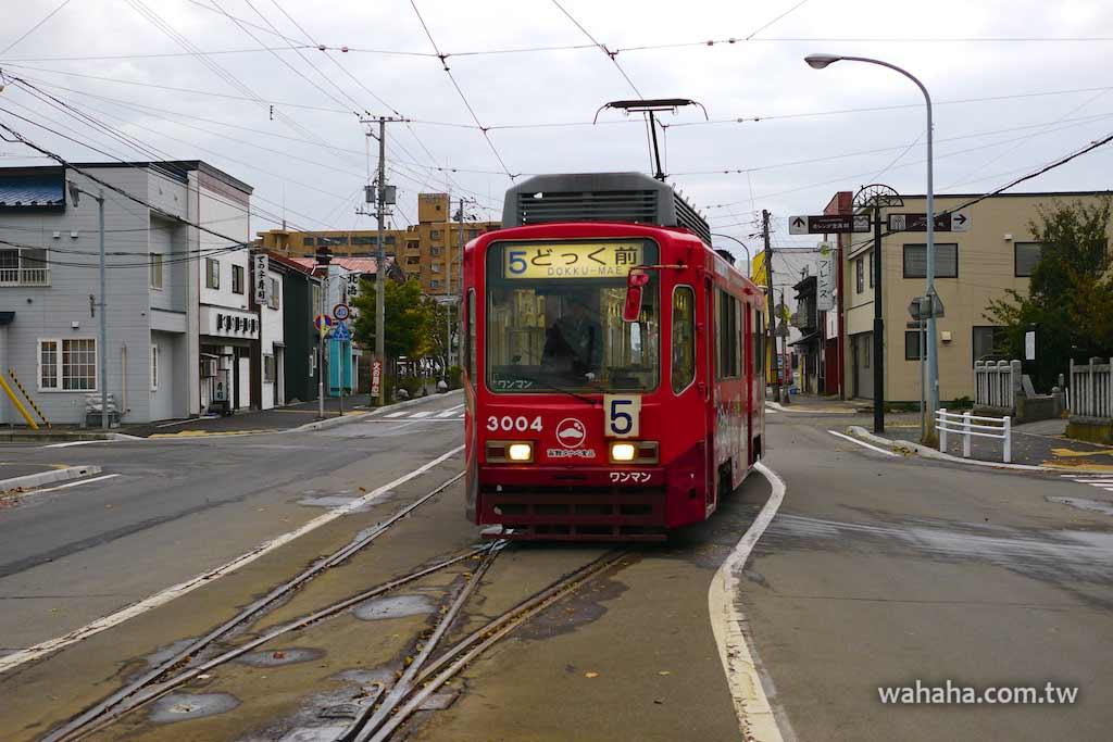 怒濤更新之路面電車(85):函館市電5系統的終端點,函館どつく前