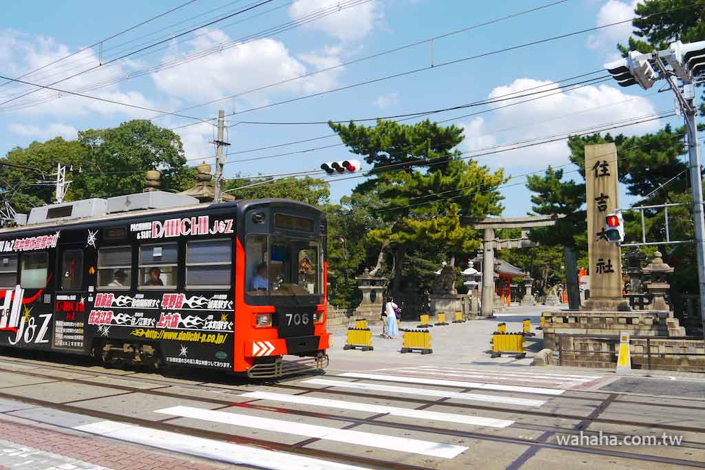 怒濤更新之路面電車(69):車窗外的風景,大阪住吉大社