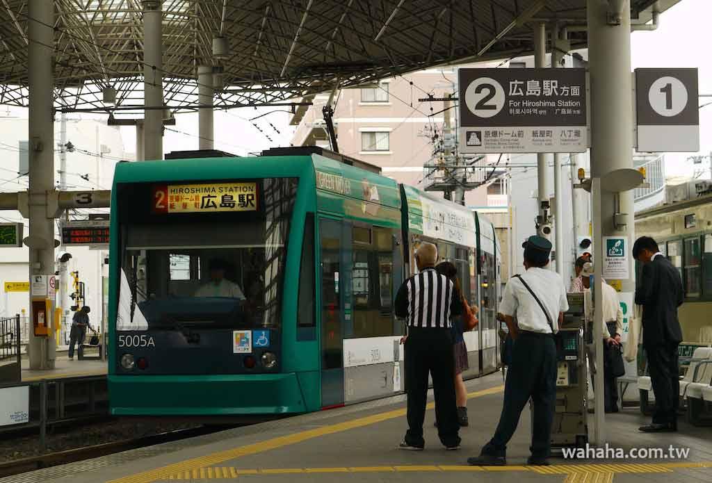 怒濤更新之路面電車(65):廣島電鐵 5000 型 Green Mover