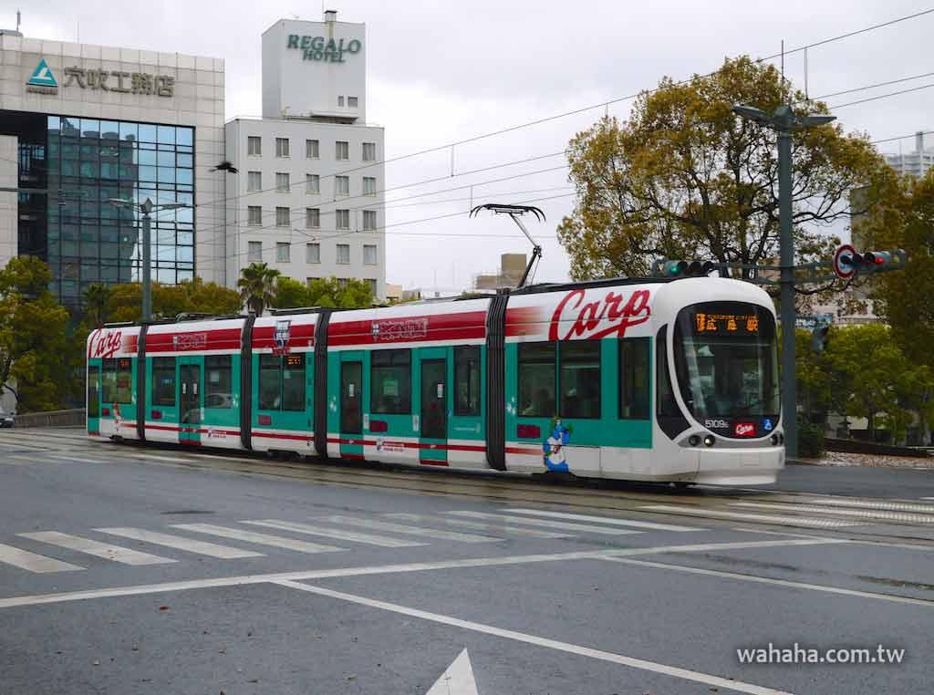 怒濤更新之路面電車(81):廣島電鐵的「カープ電車(Carp 列車)」