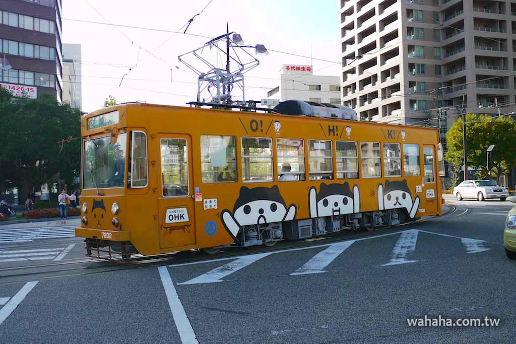 怒濤更新之路面電車(88):岡山電軌廣告電車「岡山放送 OH!くん」