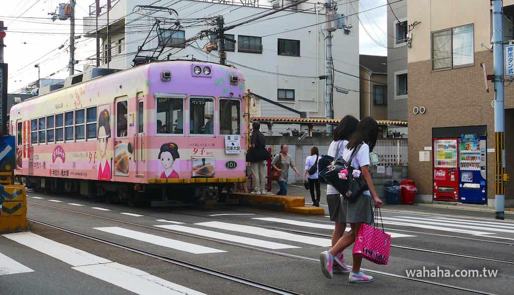 怒濤更新之路面電車(86):京都嵐電廣告電車「夕子号」