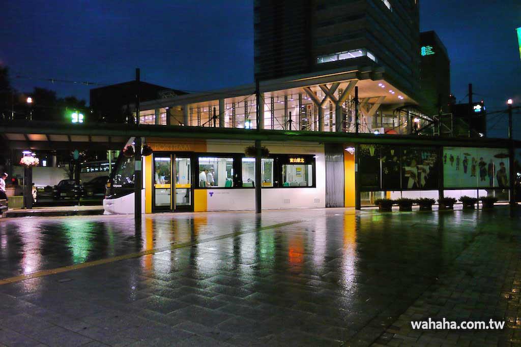 怒濤更新之路面電車(63):充滿現代感及開放感的富山輕軌「富山駅北」站
