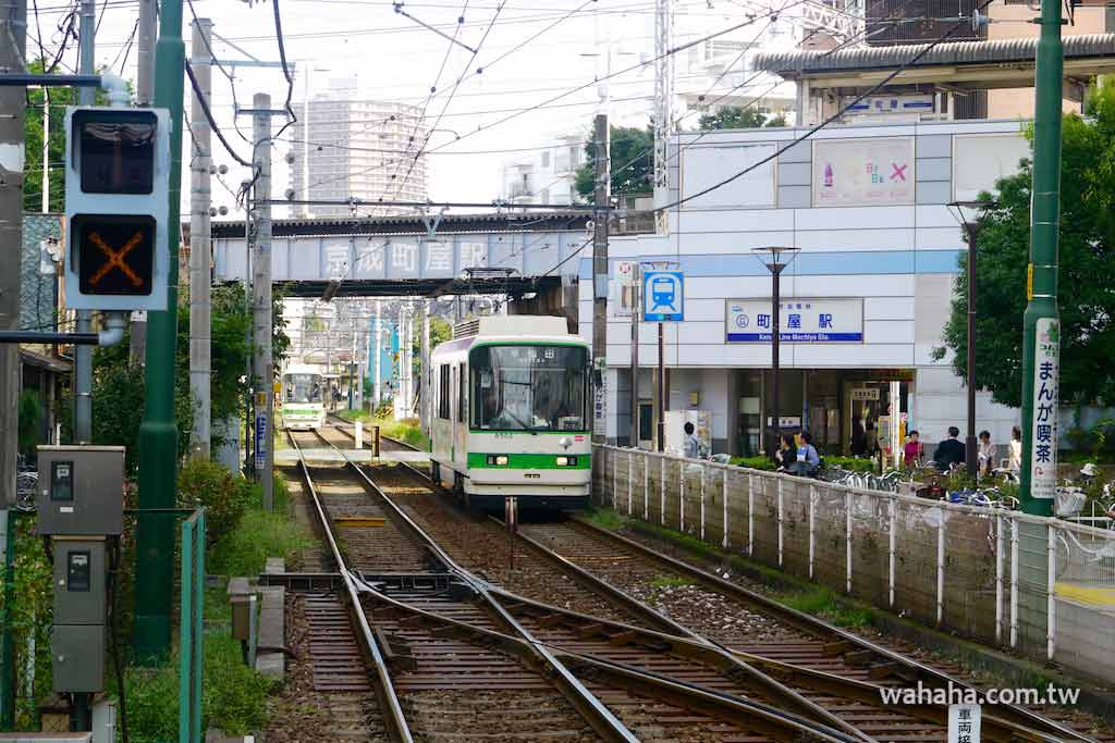 怒濤更新之路面電車(90):都電荒川線「町屋駅前駅」