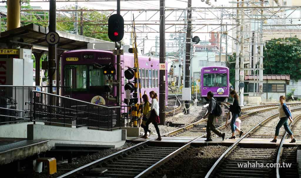 怒濤更新之路面電車(99):教你唸車站名的京都嵐電一日券
