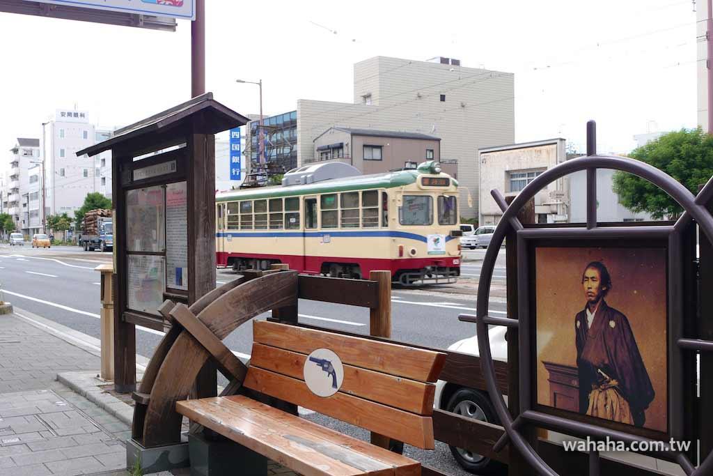 怒濤更新之路面電車(93):車窗外的風景,坂本龍馬誕生地(とさでん交通)