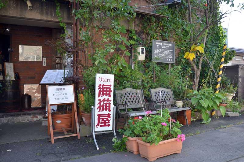 小樽海猫屋(海貓屋)即將閉店,40年歷史畫下句點