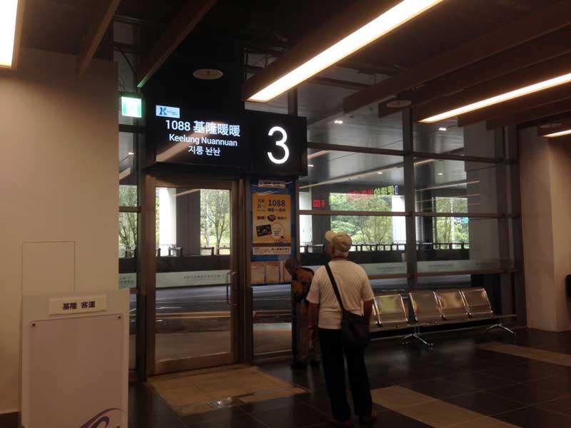 南港轉運站西站啟用