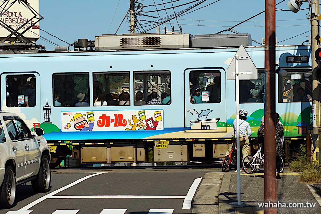 江之電「カール号」彩繪電車的存續危機