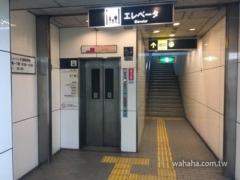 離地鐵站步行0分鐘的大阪青年旅館「QOO ホテル 恵美須町」