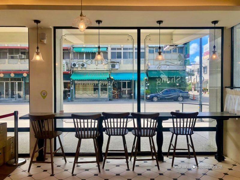 2020花東旅行 – 池上鄉農會直銷驛站 – 像是咖啡店的高質感農會超市