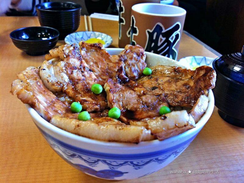 旅遊回顧 – 十勝、帶廣的豬肉蓋飯代名詞 – 元祖豚丼のぱんちょう