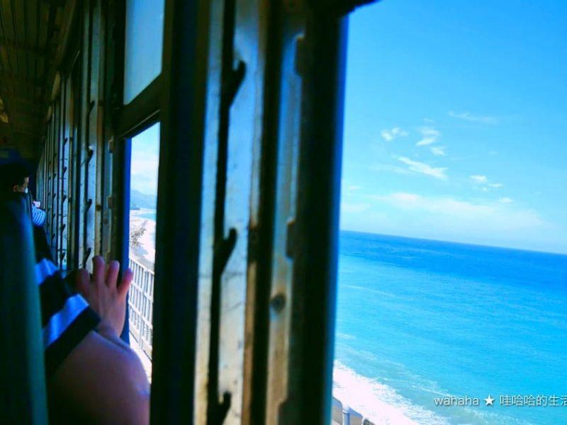 2020花東旅行 – 享受無阻隔海景的解憂列車 – 台鐵南迴線藍皮普快搭乘記 – 12月23日後終止定期營運