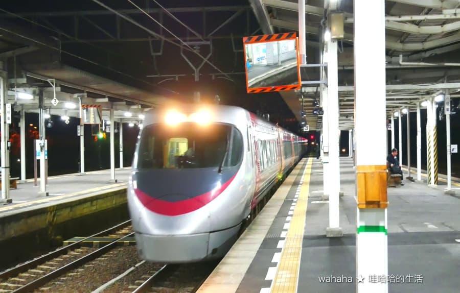 JR四國多度津車站