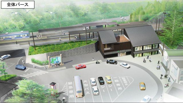 JR松島海岸駅 2022