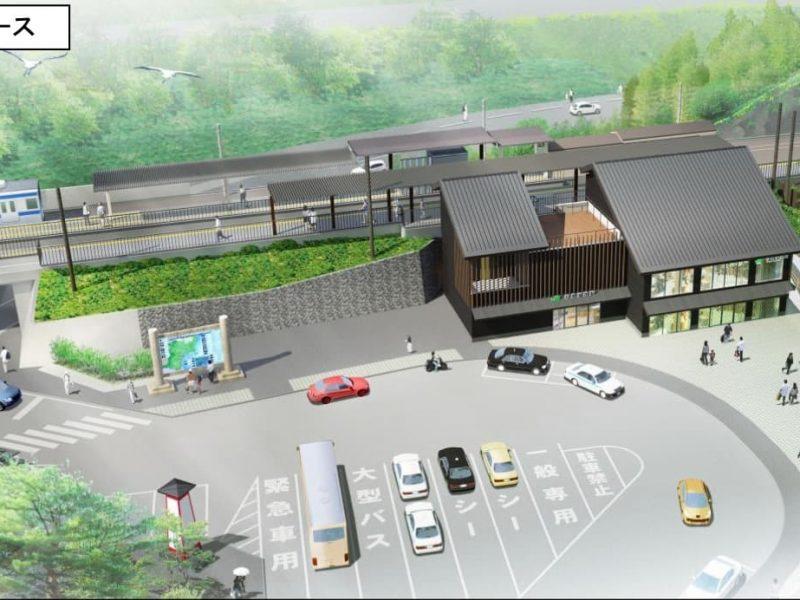 旅遊回顧 – 提供更好的服務品質 – 改建中的 JR 松島海岸駅
