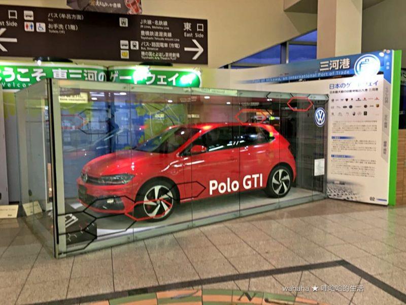 旅遊回顧 – JR豐橋駅的地域宣傳 – 日本進口汽車排名第一的港口